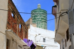 229 Moulay Idriss